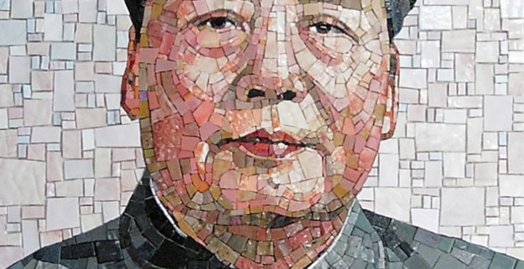 MAO TSE TUNG'S PORTRAIT, CHINA