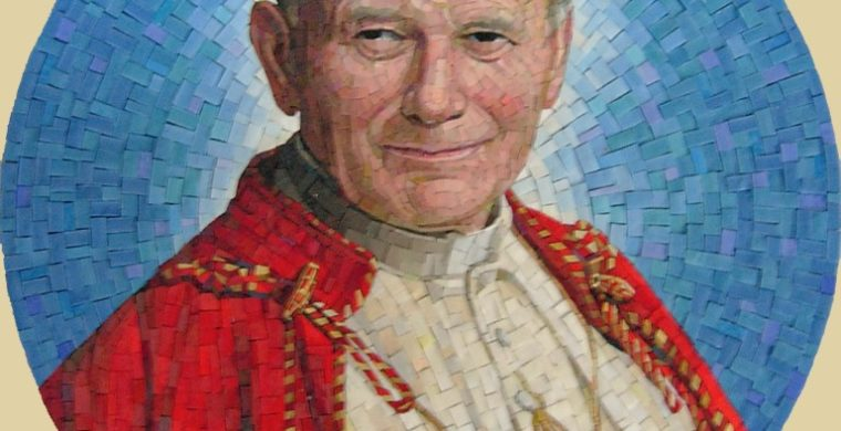 BASILICA OF THE NATIONAL SHRINE OF THE IMMACULATE CONCEPTION, WASHINGTON D.C. PORTRAIT OF JOHN PAUL II