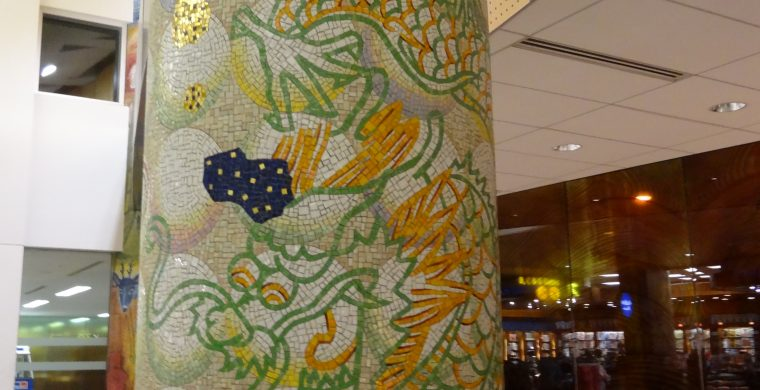 SEATTLE INT. AIRPORT, COLUMNS, ARTIST AMY CHENG, WITH MIOTTO MOSAICS ART STUDIO INC.