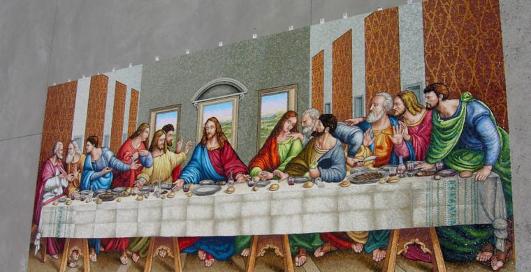 LAST SUPPER, ARTIST: CONRAD PICKEL STUDIO