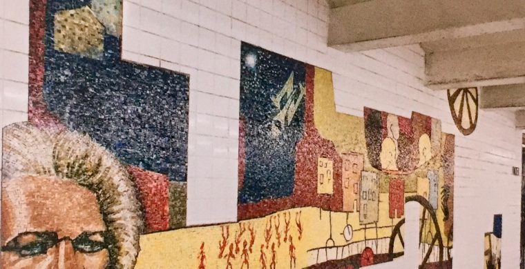 MTA, NYC SUBWAY, ARTIST, CHRISTOPHER WYNTER, WITH MIOTTO MOSAIC ART STUDIOS INC.